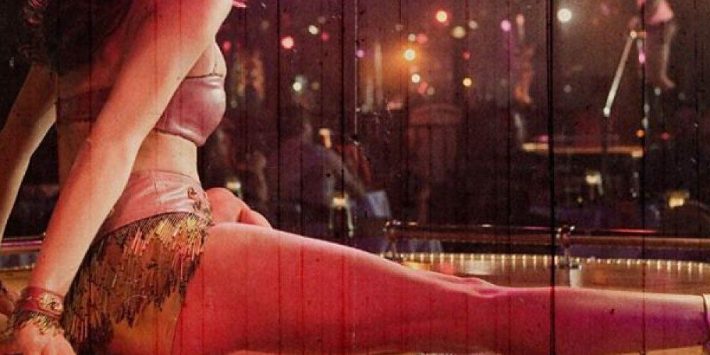 Comment trouver le stripteaseur ou la stripteaseuse de vos envies ?